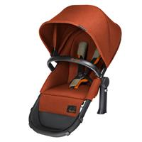 Cybex PRIAM 2in1 Sitz 2017 Autumn Gold